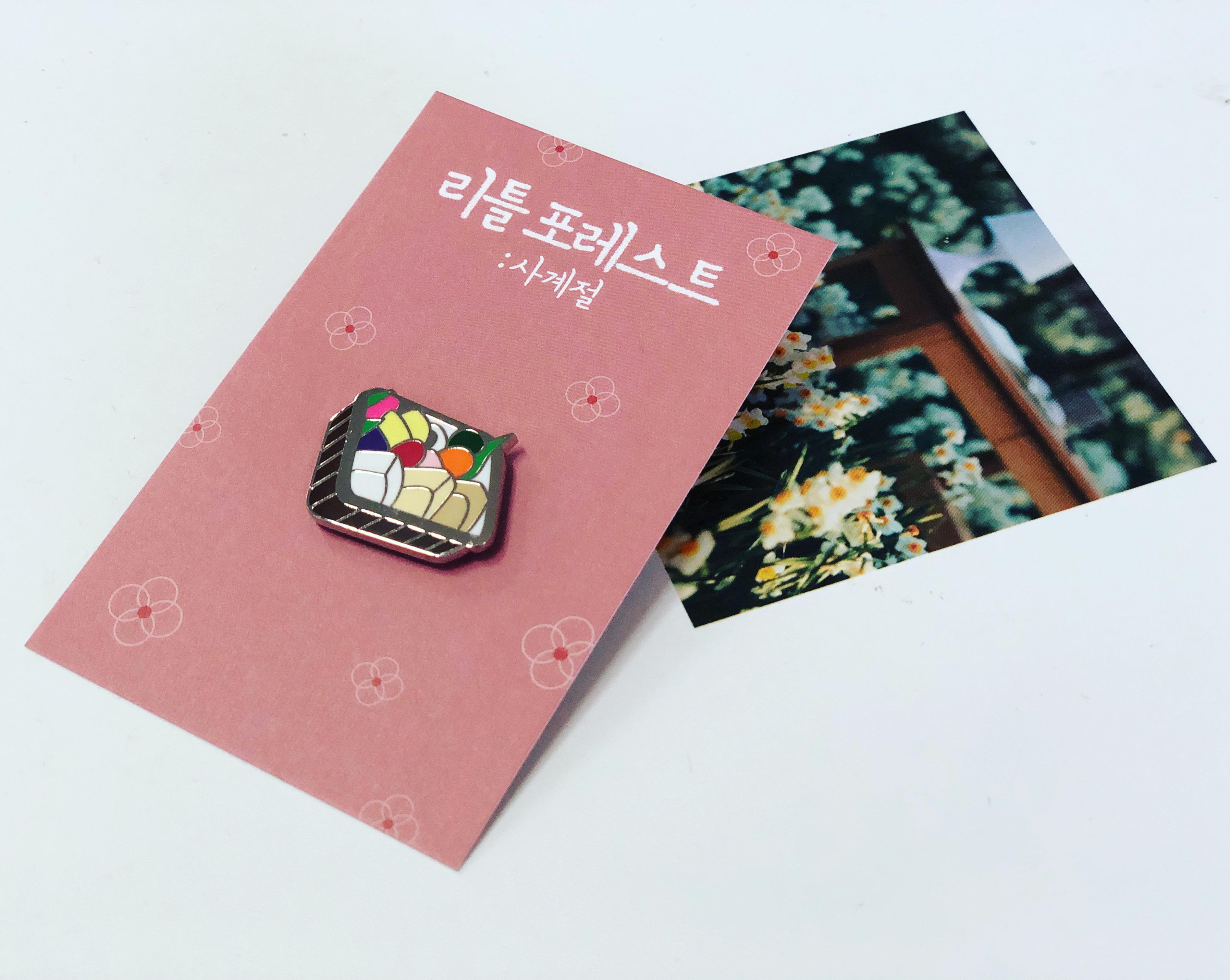 리틀 포레스트 사계절_뱃지(실물).jpeg