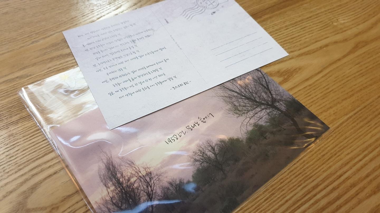 모니노 숲 스페셜 엽서1.jpg