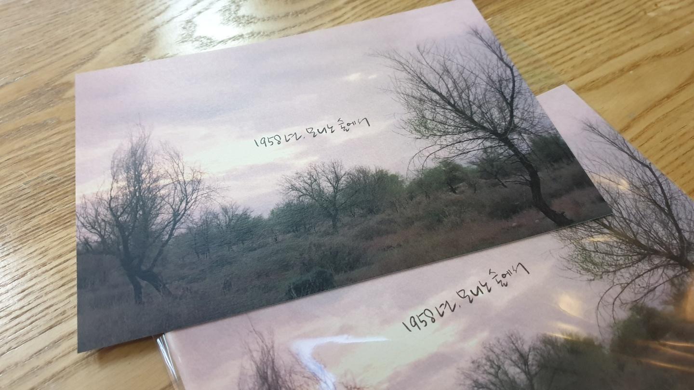 모니노 숲 스페셜 엽서3.jpg