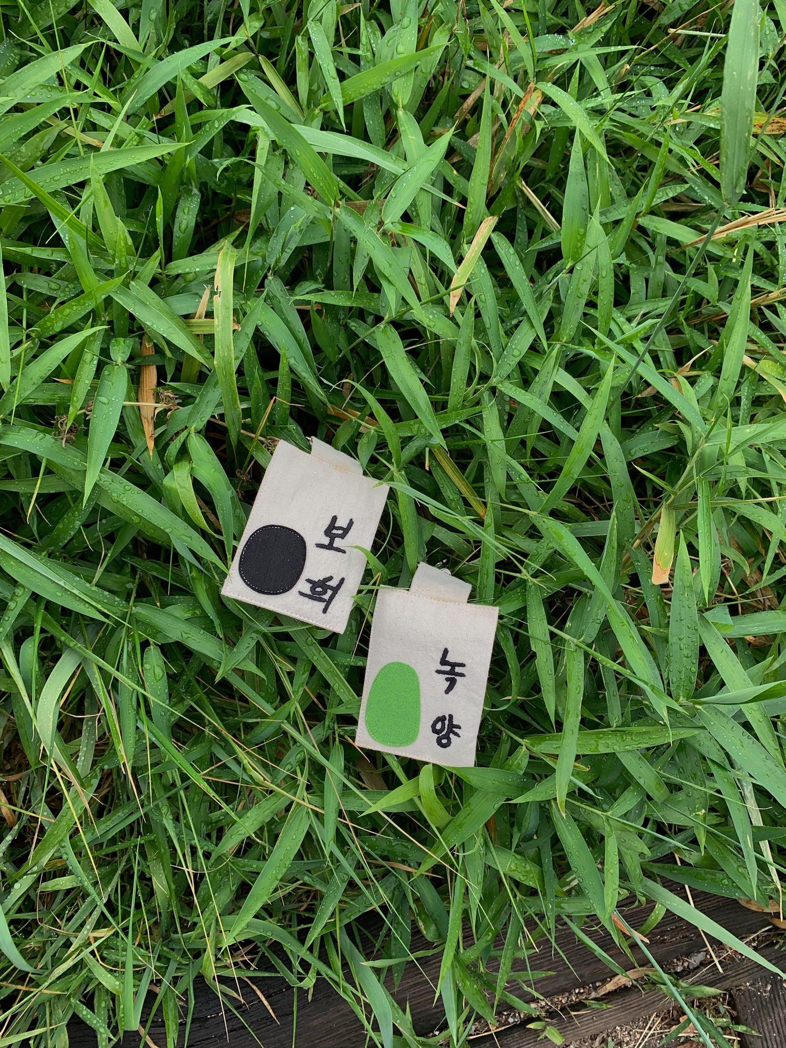 보희와녹양_보희와녹양의마음 카드 열쇠고리.jpg
