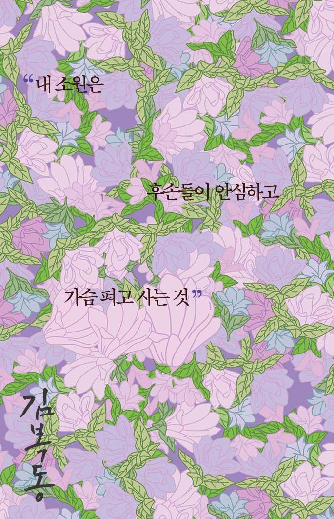 포카2.jpg